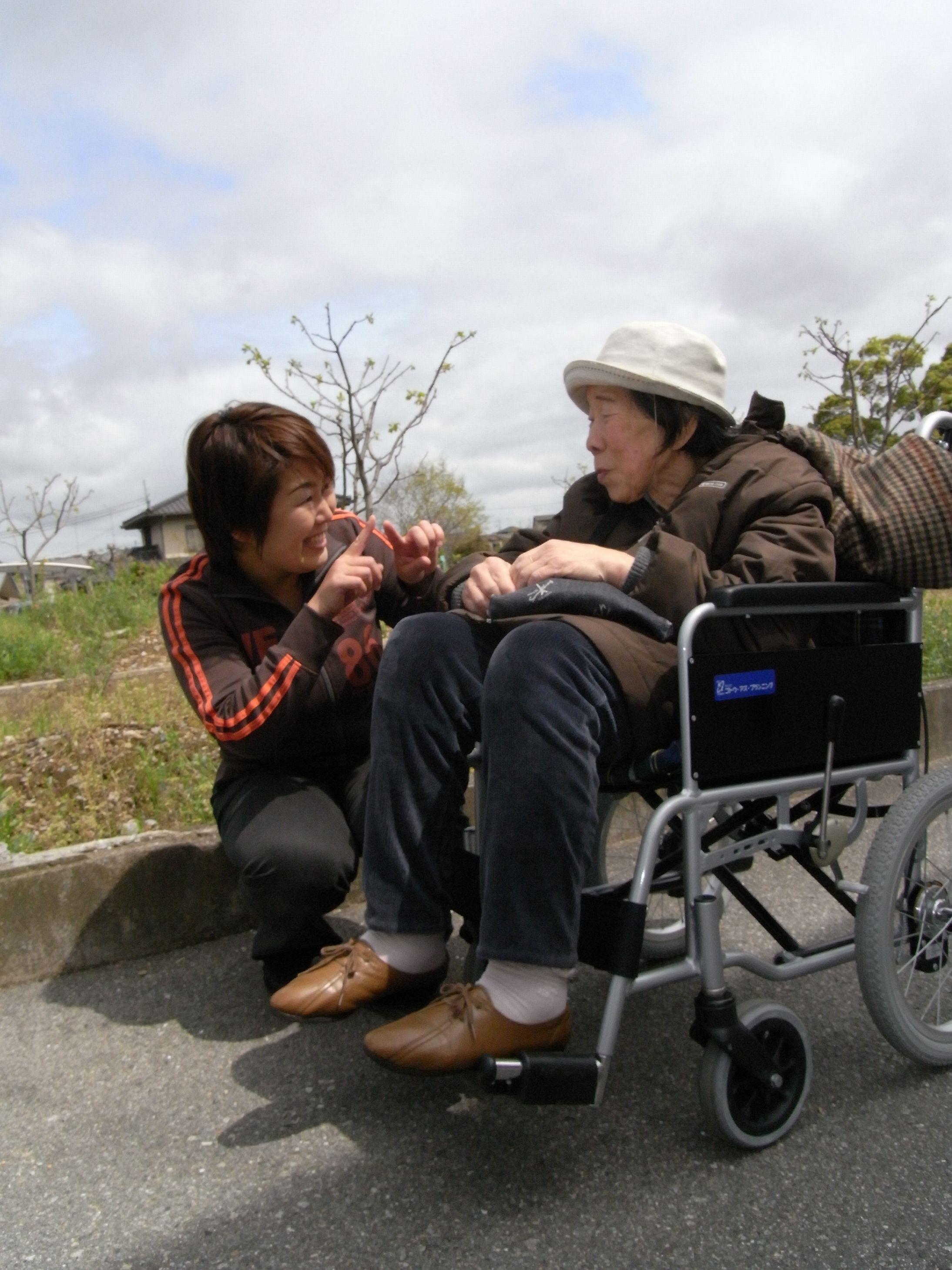 ひょうご聴覚障害者介護支援センター