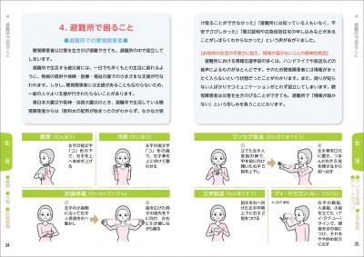 ページ紹介4
