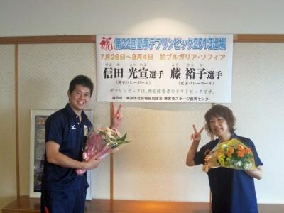 デフリン選手神戸市訪問1