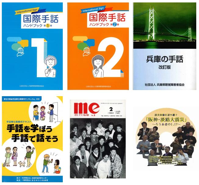 様々な本の写真